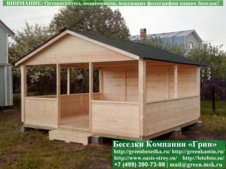 Садовый Шатер Без Пола 4х4