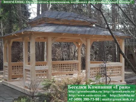 Кованная Лестница К Дому № 1
