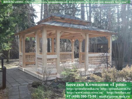 Пожарные Лестницы К Дому