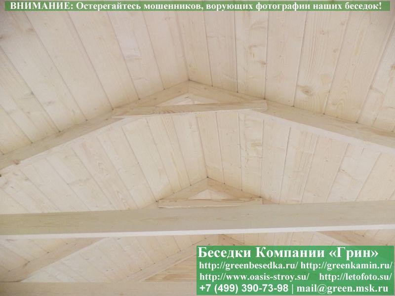 'Зашить' потолок имитацией бруса 20мм.