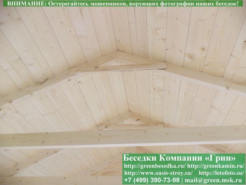 'Зашить' потолок имитацией бруса 20 мм.